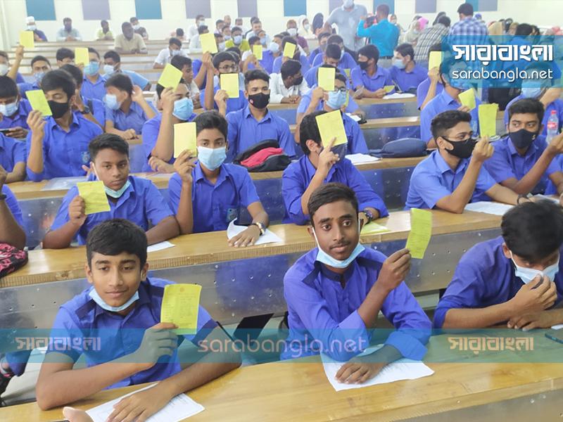 ঢাকার শিক্ষার্থীদের ভ্যাকসিনেশনের জন্য তথ্য দেওয়ার সময় শেষ
