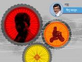 দীপু মাহমুদ-এর গল্প 'তিন চাকার সাইকেল '