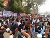 রাজপথ না ছাড়ার হুঁশিয়ারি নন-এমপিও শিক্ষকদের