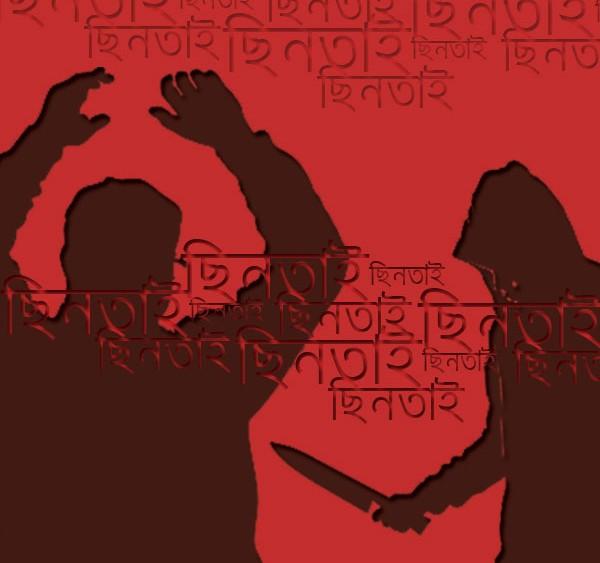 আশুলিয়ায় ব্যবসায়ীকে গুলি করে '৩ লাখ টাকা' ছিনতাই