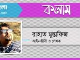 'পূর্ণিমা শীল করুণা ভিখিরি নয়, আত্মমর্যাদায় বলিয়ান উন্নত শির'