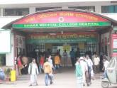 ঢামেকে মারা গেছেন কুমিল্লায় গুলিবিদ্ধ যুবক