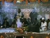 মুন্সীগঞ্জে চলছে ৩ দিনব্যাপী লালন সঙ্গীত উৎসব