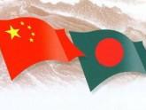 ৪০ হাজার কোটি টাকার বিনিয়োগ আনছে চীনা জিজিয়াং জিনদুন