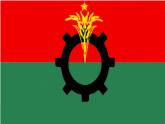 ১১ মার্চ সোহরাওয়ার্দীতে সমাবেশ করবে বিএনপি
