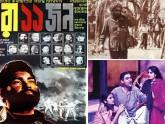 ফিল্ম আর্কাইভে দশ দিনের চলচ্চিত্র প্রদর্শনী