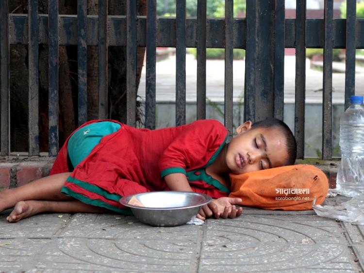 প্রচন্ড গরমের শহরে শান্তির ঘুম