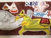 নাছিরের আঁকা ছবিতে প্রধানমন্ত্রীর নববর্ষের শুভেচ্ছা