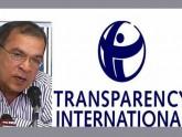 সরকারি কর্মচারি আইনের 'বিতর্কিত' ধারা নিয়ে টিআইবির উদ্বেগ