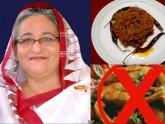 বৈশাখে পান্তা খাব শুঁটকি ভর্তা দিয়ে: প্রধানমন্ত্রী