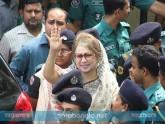 বোমা হামলা মামলা: খালেদা জিয়াসহ ১৪ জনের প্রতিবেদন পেছাল