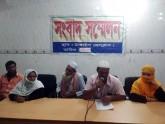 টাঙ্গাইলে উপজেলা চেয়ারম্যানের বিরুদ্ধে টাকা আত্মসাতের অভিযোগ