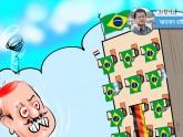 আহসান হাবীব-এর রম্যগল্প 'ফুটবল সমর্থকের ঈদ দর্শন!'