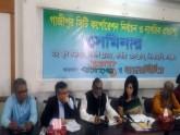 'আ'লীগকে জেতাতে গাজীপুরবাসী ব্যাকুল'