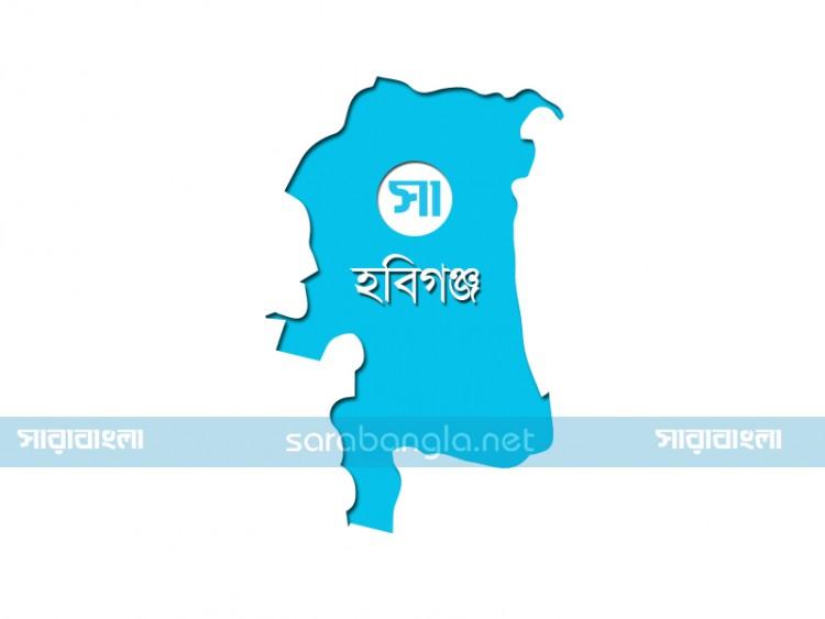 হবিগঞ্জে নিরাপত্তাকর্মী মোতায়েন