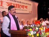 হরিজন সম্প্রদায়ের ভাগ্য উন্নয়নে কাজ করছে সরকার: নৌমন্ত্রী