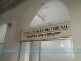 পটুয়াখালী, ৫ রাজাকার, যুদ্ধাপরাধ, মানবতাবিরোধী অপরাধ