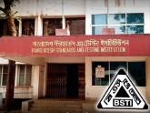 কারচুপির অভিযোগে ৫ প্রতিষ্ঠানের বিরুদ্ধে বিএসটিআই'র মামলা