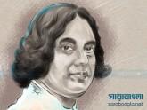 জাতীয় কবি'র ১২০তম জন্মবার্ষিকী শনিবার