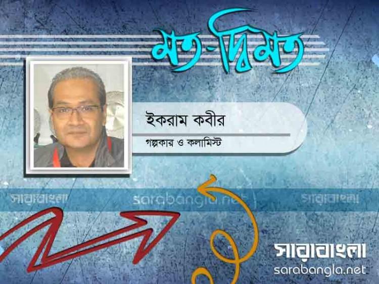 বাংলাদেশ ভারতের গ্রহীতা নয়, দাতা