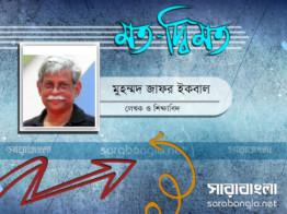 মুহম্মদ জাফর ইকবাল, ভাষার মাস, পরীক্ষা