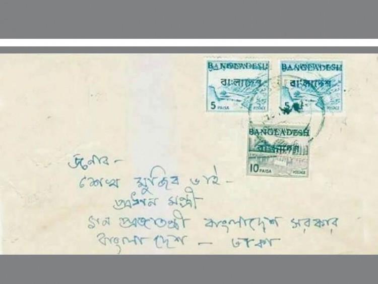 শেখ মুজিব ভাই, শেখ মুজিব