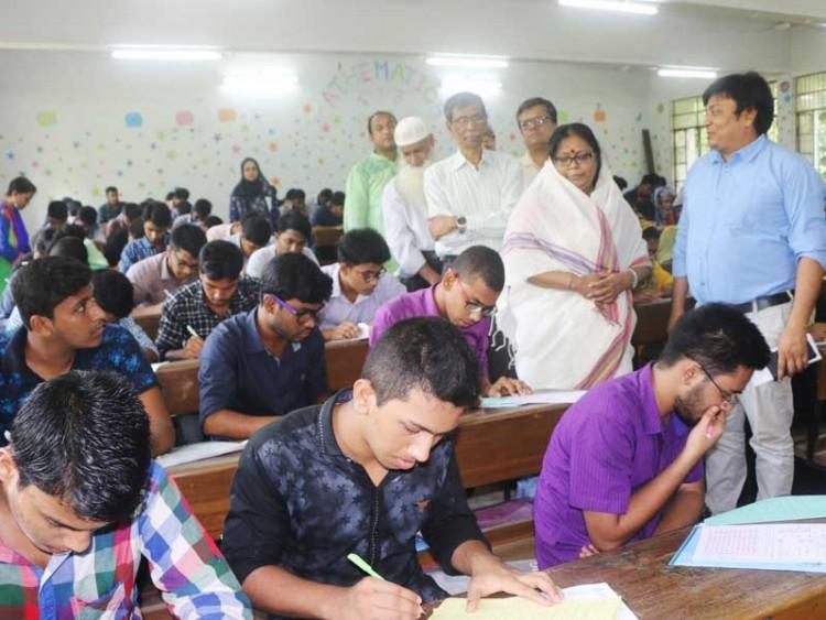 গুচ্ছ পদ্ধতিতে ভর্তি পরীক্ষা নেবে ১৯টি পাবলিক বিশ্ববিদ্যালয়