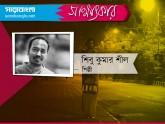 Shibu Kumar Shil