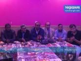 প্রবাসী সংগঠন, বৃহত্তর ঢাকা এসোসিয়েশন