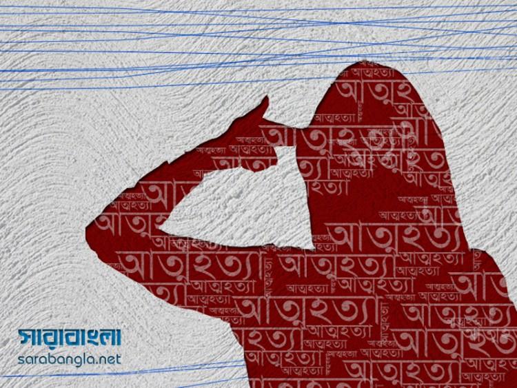 সেমন্তি আত্মহত্যা: সাইবারে ২ যুবকের বিরুদ্ধে বাবার মামলা