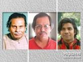 তিন লেখক পেলেন ব্র্যাক ব্যাংক-সমকাল সাহিত্য পুরস্কার
