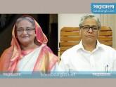 অধ্যাপক ড. মো. আখতারুজ্জামান, প্রধানমন্ত্রী শেখ হাসিনা,