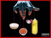 সিন্ডিকেটের নজর এবার তেল-চিনি-ডাল-পেঁয়াজে, বাড়ছে দাম