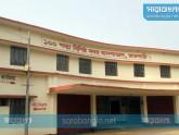 রাজবাড়ী সদর হাসপাতাল, রাজবাড়ী