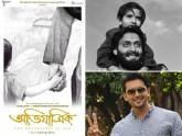 কালজয়ী 'অপু' চরিত্রে অভিনয় করবেন আরিফিন শুভ