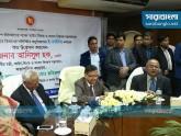 সাইবার ক্রাইম মোকাবিলার জন্যই ডিজিটাল নিরাপত্তা আইন: আইনমন্ত্রী
