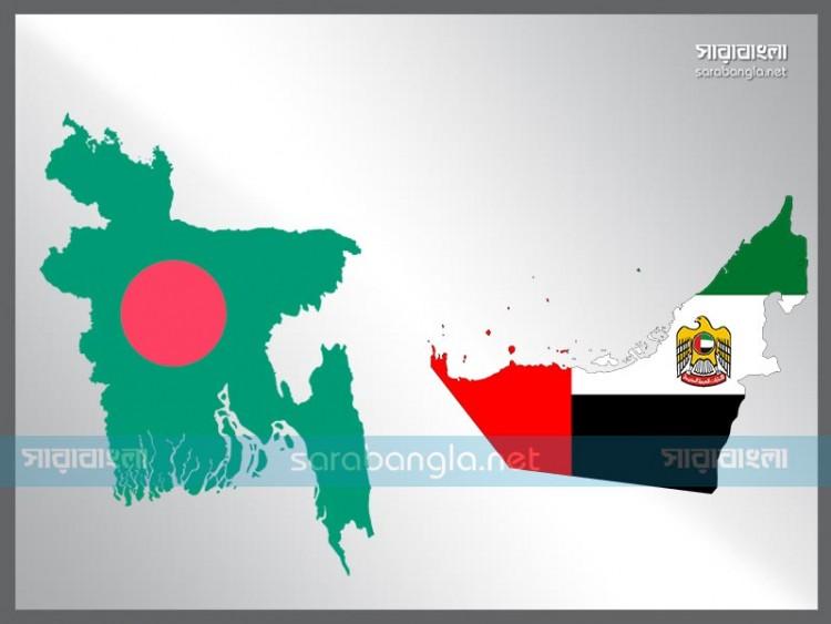 ঢাকা-আবুধাবি