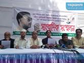 জিয়া স্মৃতি জাদুঘর: আন্দোলনের ঘোষণা চট্টগ্রাম বিএনপির