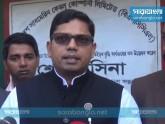 'প্রযুক্তি নির্ভর বাংলাদেশ গঠনে সরকার অঙ্গীকারবদ্ধ'