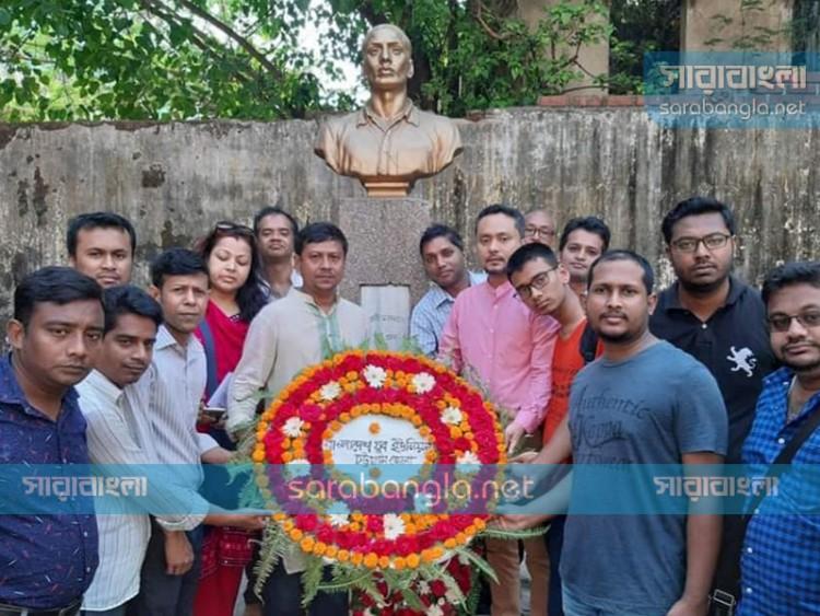 'চট্টগ্রাম যুব বিদ্রোহের' সংগঠকদের শ্রদ্ধায় স্মরণ