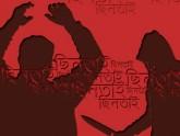 ছিনতাইয়ের সময় দুজনকে ধরে পুলিশে দিলেন নারী সাংবাদিক
