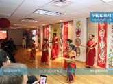 জাতিসংঘের বাংলাদেশ মিশনে বাংলা নববর্ষ উদযাপিত