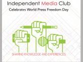 হাউস অব লর্ডসে আইএমসি'র বিশ্ব গণমাধ্যম স্বাধীনতা দিবসের আলোচনা