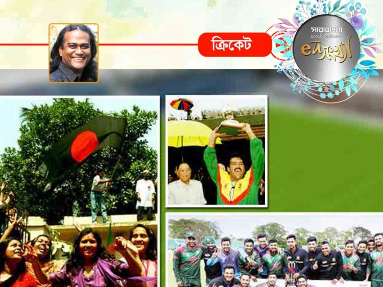 ৯৯ টাকার রেডিও ও বাংলাদেশ ক্রিকেট