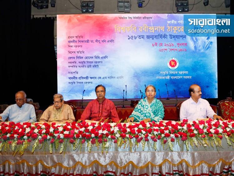 'মিলিত বাংলার স্বপ্ন দেখতেন রবীন্দ্রনাথ'