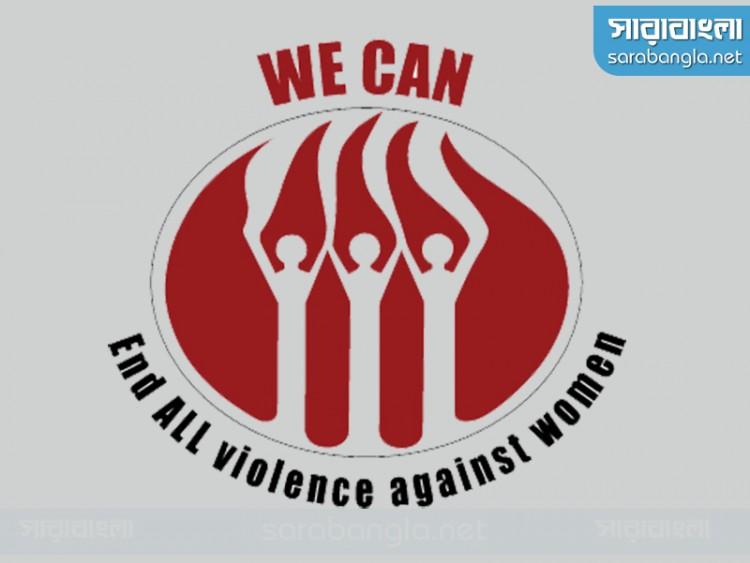 'ঢাকায় নারী-শিশু নির্যাতন বেশি'