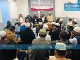 বার্সেলোনায় ইসলামিক ম্যাগাজিন 'দাওয়াতুল হক'-এর মোড়ক উন্মোচন
