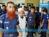 নুসরাত হত্যা: অধ্যক্ষ সিরাজসহ ১৬ আসামির বিচার শুরু
