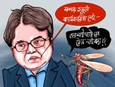 সারাবাংলা'য় আজকের কার্টুন: মশার ওষুধে কার্যকারিতা নেই