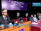 'সেনাসমর্থিত সরকারের ব্যর্থতা ও ভুল সিদ্ধান্তেই ২৩ আগস্টের ঘটনা'